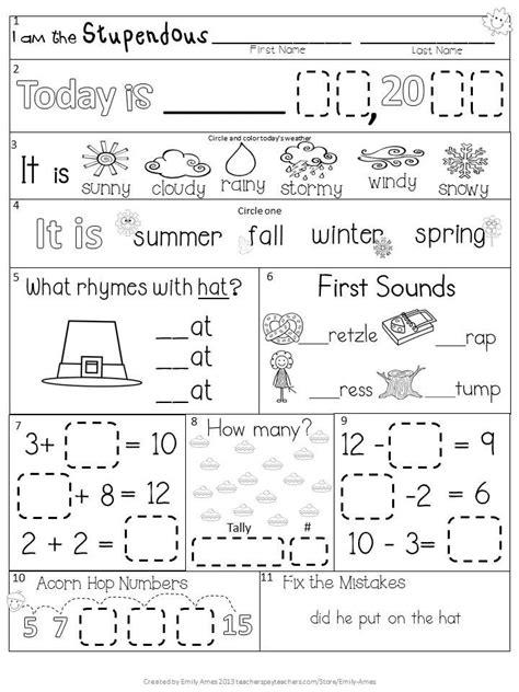 Homework For 1st Graders Worksheets by Morning Work Grade November Packet Fall