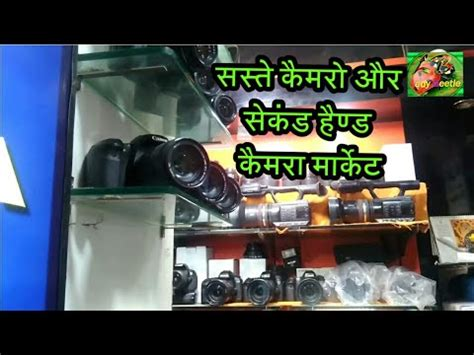 best place to buy dslr dslr market delhi chadni chawak dslr market