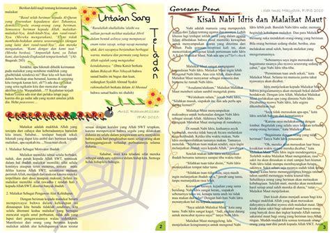 aplikasi layout buletin free your mind desain buletin al qolam
