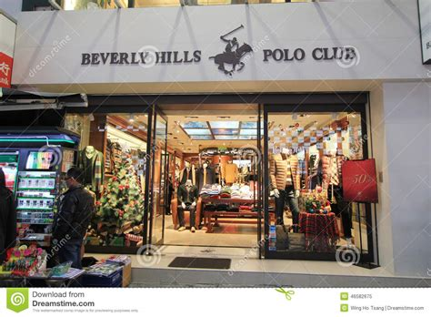beverly polo club shop in hong kong editorial image