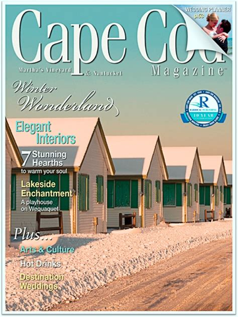 cape cod home magazine cape cod magazine photographs at lovingerimages