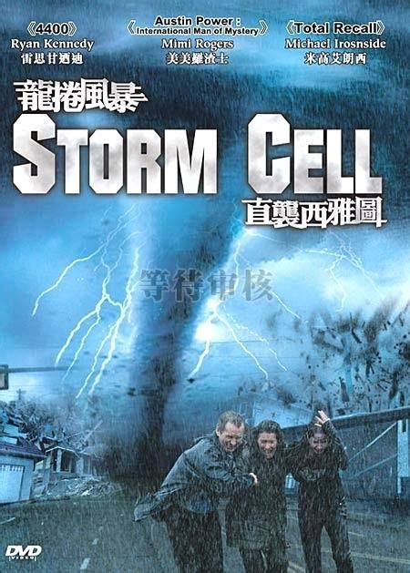 watch free ghost storm 2011 watch for free 123movies watch storm cell 2008 online free iwannawatch