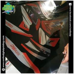 Helm Ink Biasa Warna Merah fb img 1438752909671 jpg