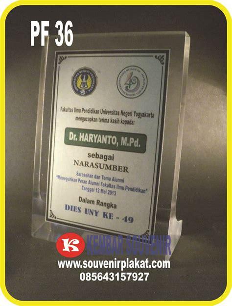 Jasa Pembuatan Plakat Akrilik Plakat Resin harga pembuatan plakat akrilik fiber harga murah