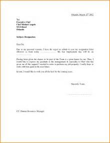 Resignation Letter For Family Reasons by 4 Resignation Letter Reason For Leaving Expense Report