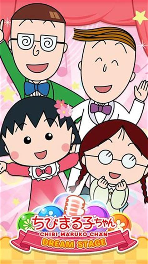 chibi maruko chan dream stage for android free download