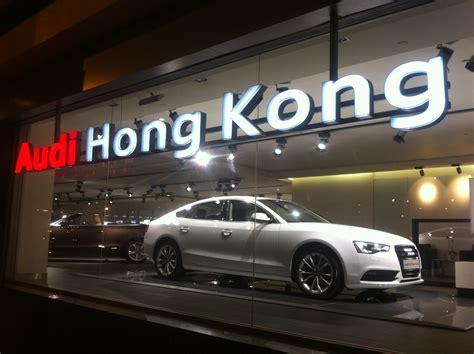file hk admiralty 夏慤道 harcourt road shop audi hong