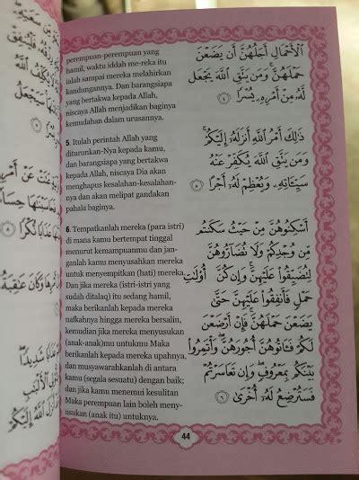 Buku Kitab Akibat Makanan Yang Haram buku saku al qur an juz 28 29 30 dan arbain an nawawi toko muslim title