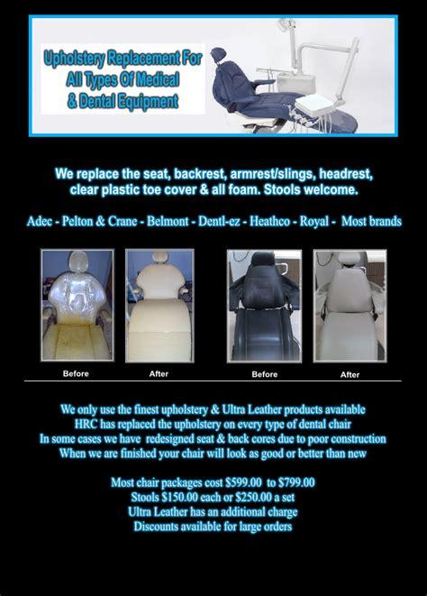 upholstery website upholstery