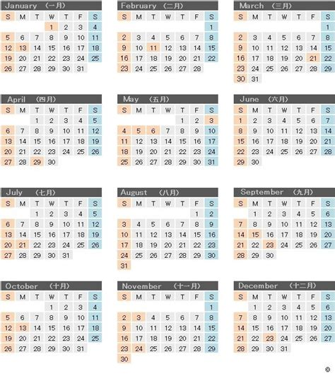 printable calendar 2016 japan japanese calendar design calendar template 2016