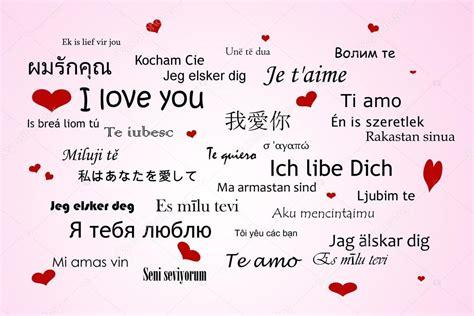 imagenes de te amo en diferentes idiomas fondo de las expresiones de amor te amo en varios idiomas