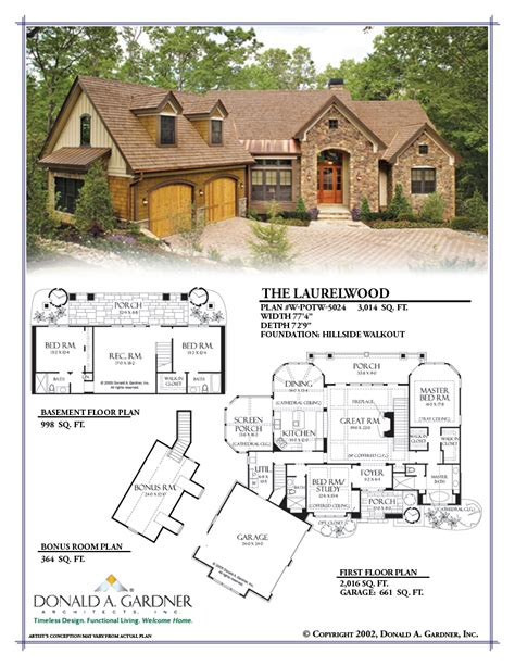 The Laurelwood House Floor Plan The Coves Of North Carolina The Laurelwood House Plan