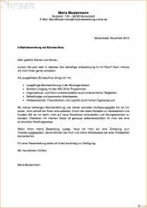 Lebenslauf Muster Burokauffrau 8 Anschreiben B 252 Rokauffrau Questionnaire Templated