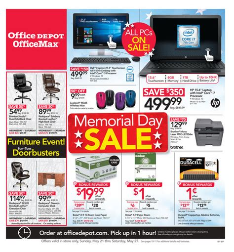 memorial day sale at office depot wolflin