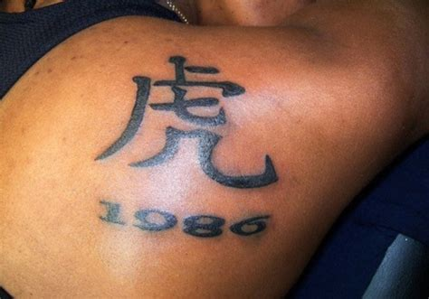 tattoo letters blade 30 artistic chinese tattoo symbols creativefan