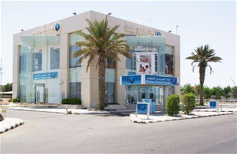 bank saudi franci banque saudi fransi q3 net drops 13pc