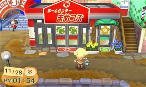 Garden Center Acnl Nookling Stores In Animal Crossing New Leaf And How To
