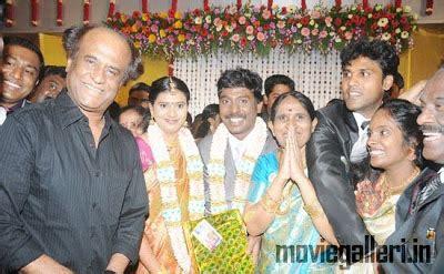 rajini, karunanidhi @ vijay vasanth wedding reception