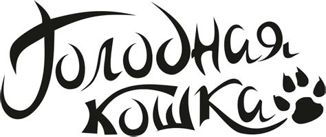dafont russian russian font forum dafont com
