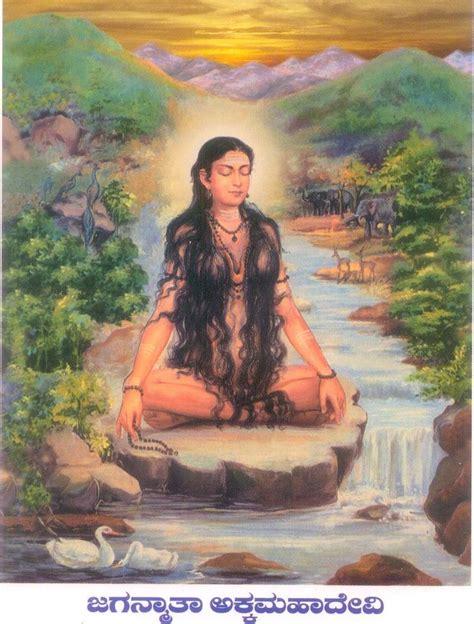 nudge women high resolution photos of akka mahadevi