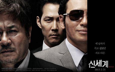 daftar film korea terlaris dan terbaik tahun 2013 on the on the spot film korea terlaris dan terbaik tahun 2013