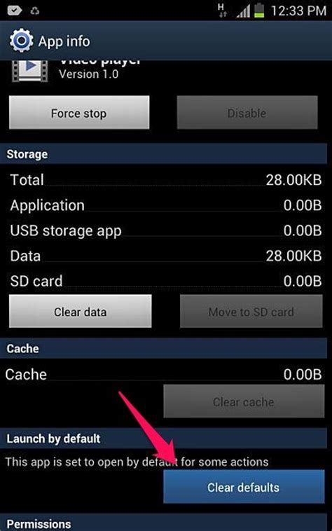 reset android video player android how to change default video player of a gallery