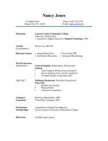 Surgical Cover Letter by Resume For Surgical Technologist Free Resume Templates