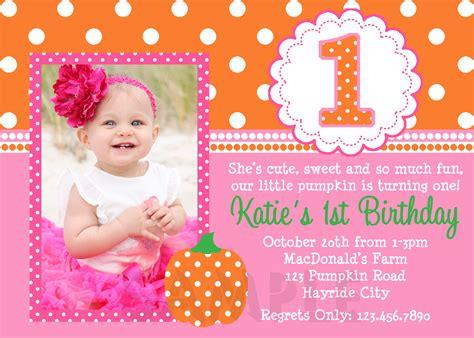 little girl printable birthday invitations birthday invites free printable girl birthday invitations