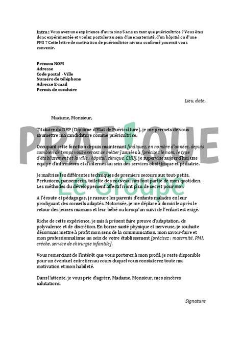 Lettre De Présentation Infirmière Lettre De Motivation Pour Un Emploi De Pu 233 Ricultrice Confirm 233 E Pratique Fr
