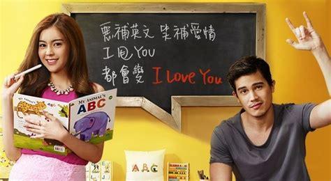 film motivasi thailand 5 alasan kenapa sinetron komersial thailand layak kamu