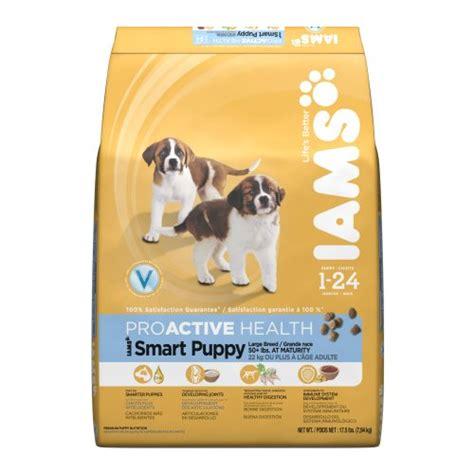 iams smart puppy large breed iams proactive health smart puppy large breed 17 5 pound bags 2010 06 28 25 29