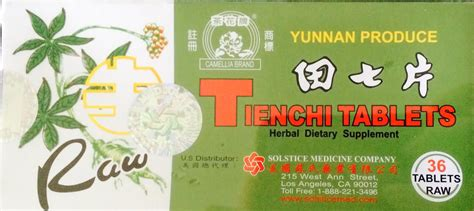 Tienchi Ginseng Tablets tienchi tablets