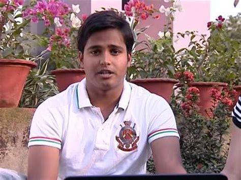 Biju Patnaik Of Technology Mba by Biju Patnaik Institute Of Information Technology And
