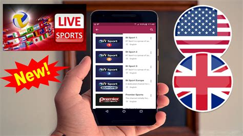 Android Iptv App by Best Live Tv App For Android Oct 2017 The Best Free Live