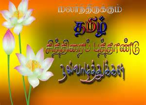 2015 happy new year 2016 sms shayari wishes quotes