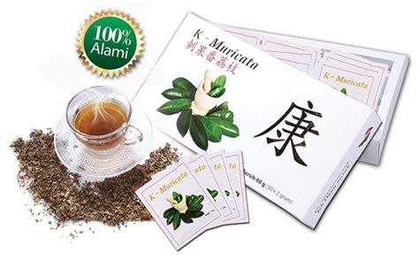 Obat Herbal Untuk Kista obat herbal penyakit kista ovarium uh tanpa operasi