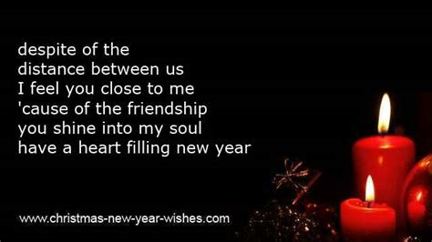 new year friendship quotes like success