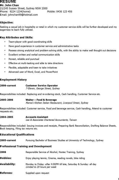 casual resume microsoft word resume template free premium