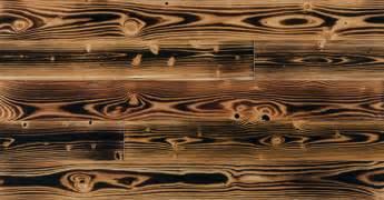 shou sugi ban inspired planks for our relik range havwoods