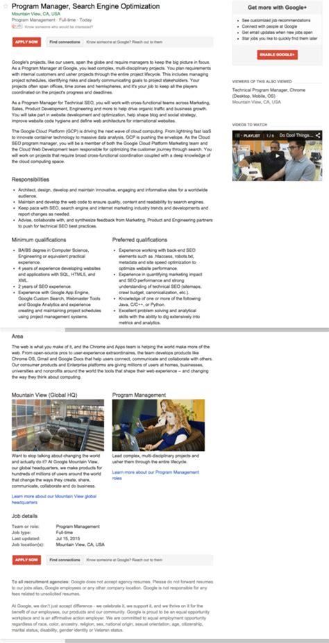 google internship 2015 scholarship positions 2015 2016 digital sleuths on the trail to better seo hygiene