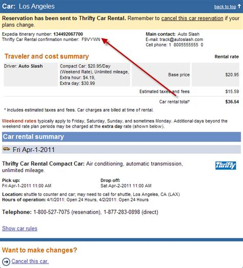 email expedia price tracking help