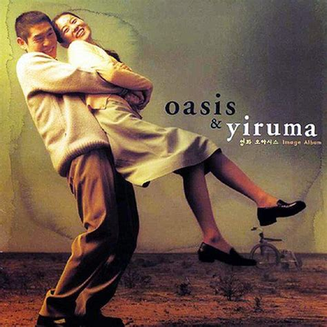download mp3 album yiruma oasis yiruma yiruma mp3 buy full tracklist