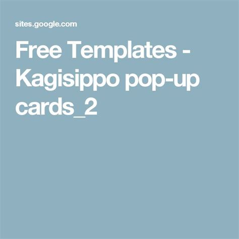 Kagisippo Pop Up Cards Templates by 113 Best Images About Pop Up Cards On Pop Up