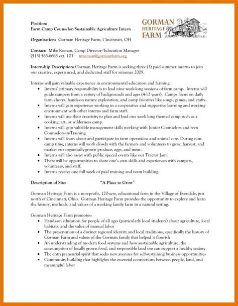 residential counselor description purchase inquiry letter