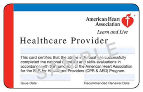 american association healthcare provider card template cross pct