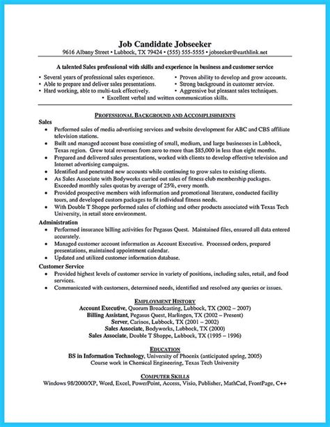 qualifications for retail sales resume