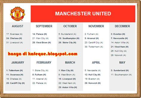 epl jadual jadual penuh perlawanan epl manchester united musim 2013