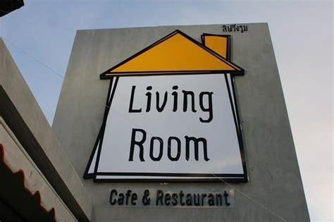 living room logo photo de living room cafe restaurant
