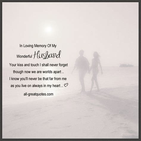 fathers day poems to my husband in loving memory of my wonderful husband