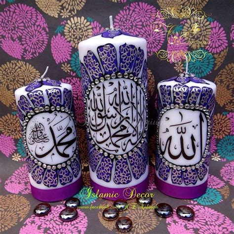 henna design gifts 1000 images about islamic henna product designs on